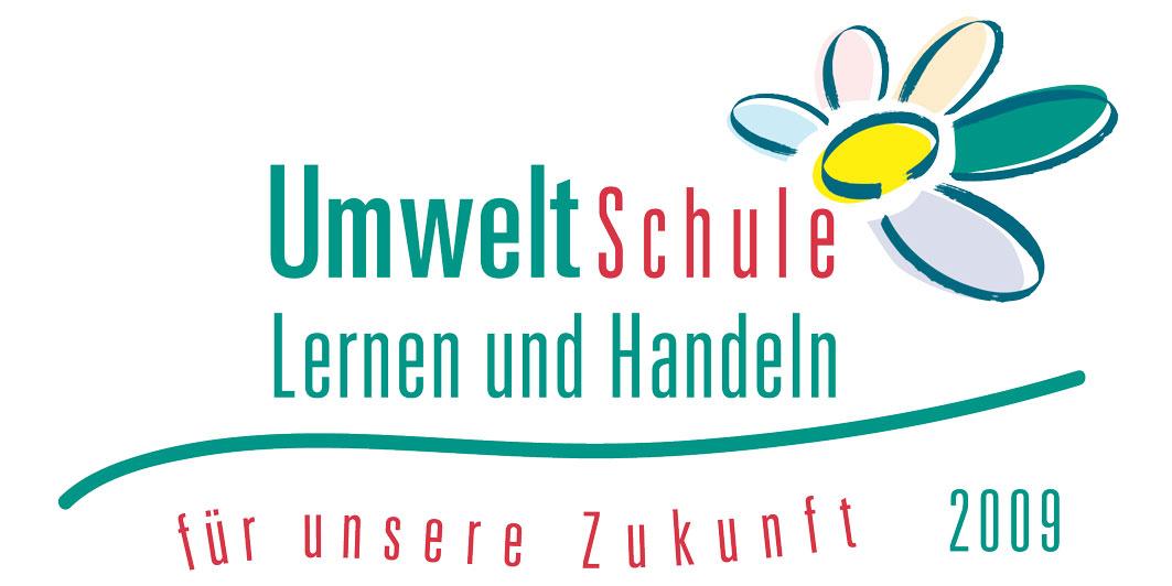 uws-2009-logo